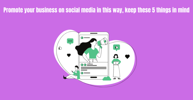 Read more about the article Promote your business on social media in this way, keep these 5 things in mind